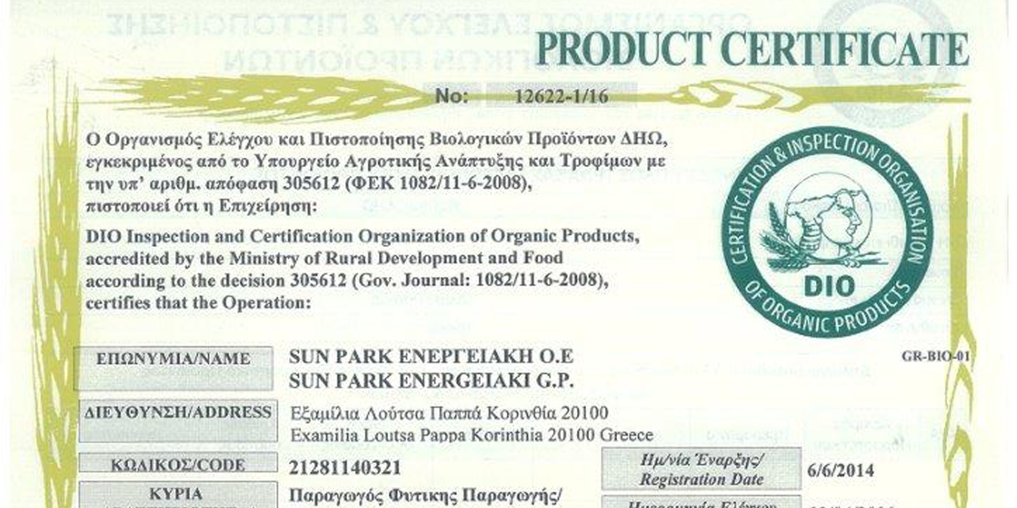 Sun Park receives its Organic Certifications